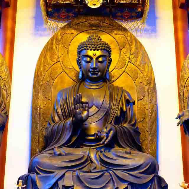 What is Samyaka Sambodhi in Buddhism?